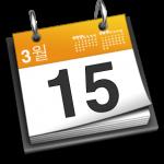 calendario-cursos-finanzas